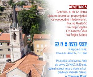 Proslava sv. Ante u Kninu 2020. godine