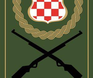 29. obljetnica osnutka Hrvatskog vijeća obrane